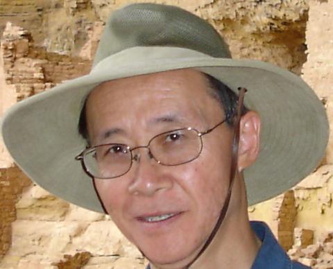 Edison P. Liang